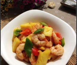 春季酸酸甜甜的开胃菜——彩椒菠萝虾