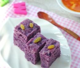 【紫薯发糕】粗粮细作让宝贝吃饭也快乐