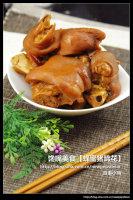 禽流感来袭怎么健康吃鸡肉【橙香鸡排】