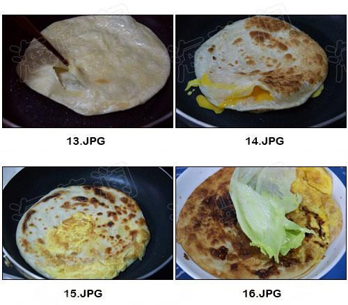 3个窍门搞定北京路边最火爆的平民小吃【鸡蛋灌饼】