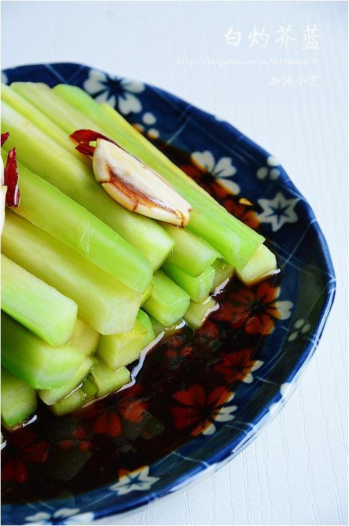 #高考神菜#清心明目解劳乏之备考神菜『白灼芥蓝』