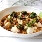 #高考神菜#开胃补脑的果仁蒸拌豆腐