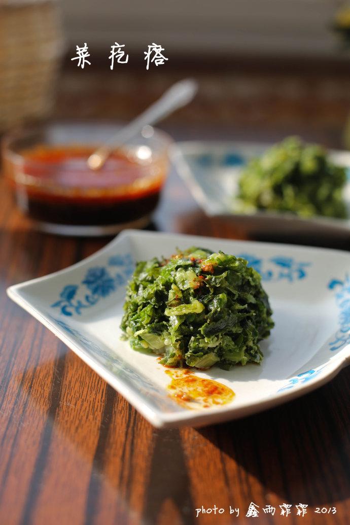 陕西民间鲜素菜无畏禽流感-------陕西菜疙瘩