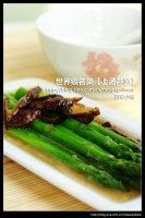 卤牛肉最有滋味的川香吃法【凉拌卤牛肉】