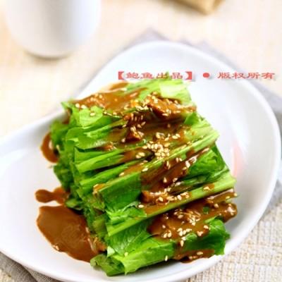 简单好味·麻酱凤尾(凉拌油麦菜)