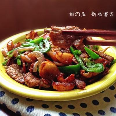 永不过时的10分钟快手菜——双葱青椒小炒肉