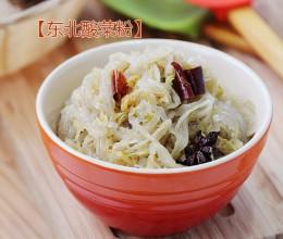 东北酸菜最有滋味的下饭吃法【酸菜炒粉】