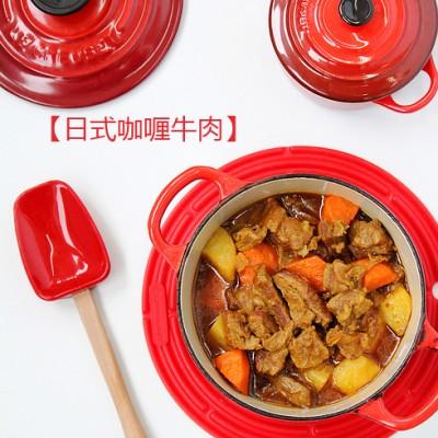 揭秘美味日式咖喱的制作秘诀【日式咖喱牛肉】