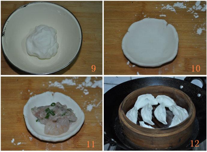 美食感恩季:带给父亲大学回忆的水晶虾饺