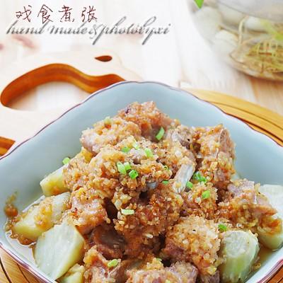#美食感恩季#为父母做好吃的健康菜——红薯粉蒸脆骨VS红薯芥菜粥