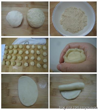 #美食感恩季#和妈妈一起回忆小时候的【椒盐酥饼】