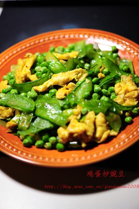 鸡蛋炒豌豆----清新爽脆的豌豆带皮吃法(附剥豌豆去皮内膜方法)