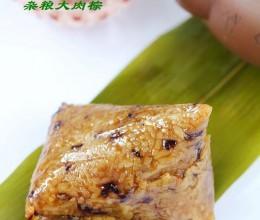 端午节向妈妈学习如何包最好吃的粽子