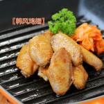 美食感恩季:让人垂涎欲滴的韩风鸡翅