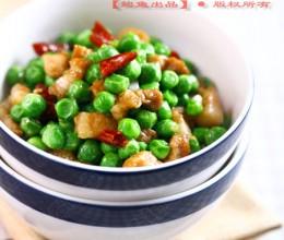 夏日清爽菜·豌豆炒肉丁