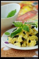 巧用铸铁锅做芒果冰激淋