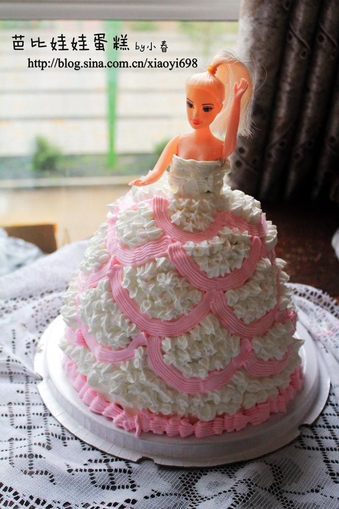 每个女孩都要拥有一次的生日蛋糕——芭比娃娃蛋糕图片
