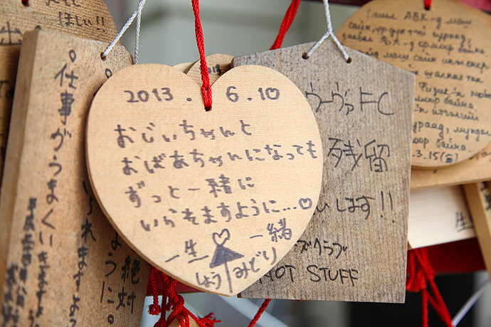 在仙台(2):仙台初印象