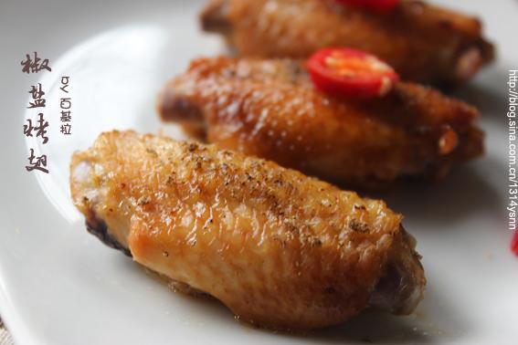 不用一滴油的椒盐烤翅——豆瓣酱代替烤肉酱