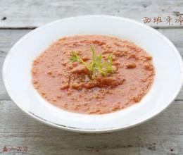 夏天不用开火的提神瘦身汤-----西班牙冷汤
