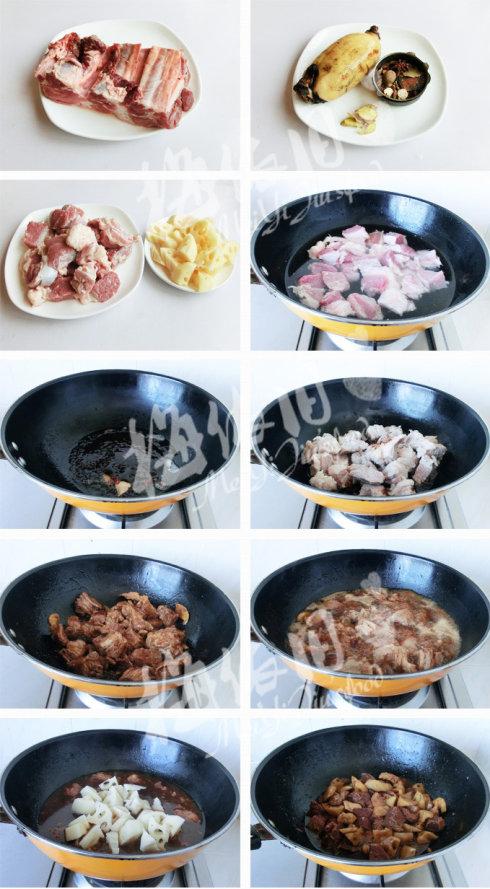 秋季养生食物中的第一菜——莲藕炖牛肉