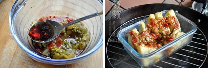 """【剁椒蒸酿豆腐】零厨艺搞定一道有""""内涵""""的美味豆腐菜"""