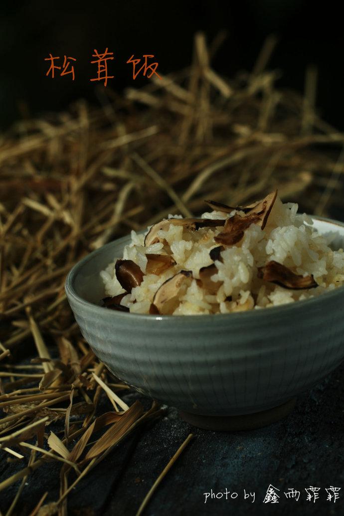 日本人的奢华饭——烤松茸和松茸饭