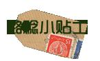 """民间传说特别灵验的秋冬""""止咳小偏方""""【盐渍金桔】"""