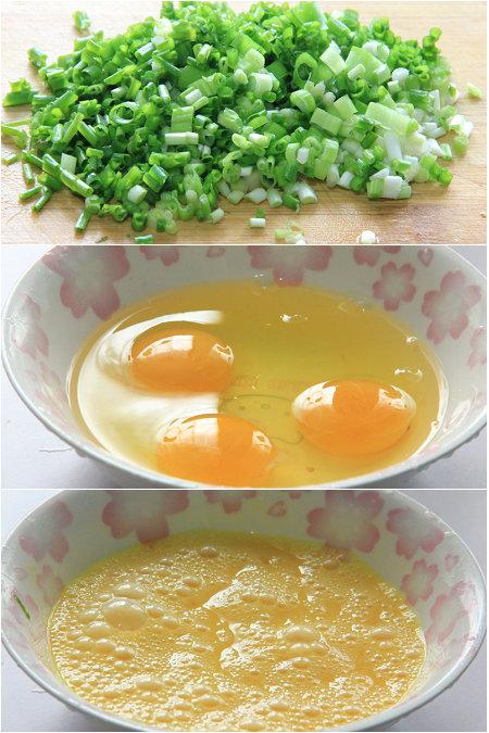 还为没胃口发愁吗?米饭好伴侣来啦-----剁椒香葱炒鸡蛋