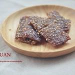 自制健康小零食【蜜汁黑胡椒猪肉脯】