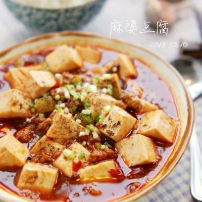 可以伴随一生的经典家常菜——麻婆豆腐