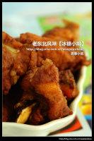 风靡东北的风味小吃制作全攻略【松花鸡腿】