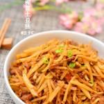 创造条件也要吃的最省钱下饭菜---鱼香榨菜土豆丝(附:自制剁辣椒)