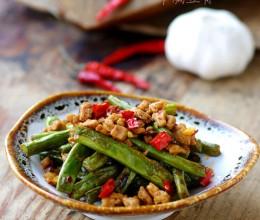 出镜率最高的经典下饭川菜:少油版干煸豆角