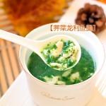 用一刻钟做抵御严寒的暖身营养汤【荠菜龙利鱼羹】