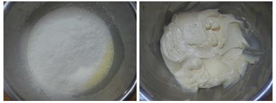 把淡奶油做进蛋糕里的【淡奶油蛋糕】
