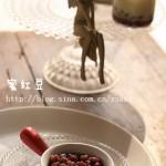 【蜜红豆】——万用甜点搭档