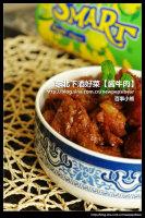 野生北极虾最有诱惑力的吃法【诱惑吮指虾】