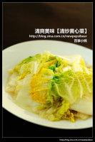 江南人家超级下饭小炒【培根青蒜炒豆干】