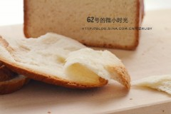 【北海道吐司】——面包机一键式懒人版