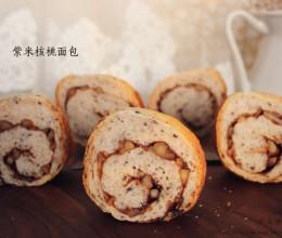 冬日的满满能量【紫米核桃面包】