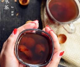送给闺蜜的暖暖糖水【桂圆红枣茶】