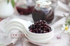 #百家千宴#[广东]--米醋泡黑豆