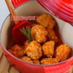 #百家千宴#西餐:北美妈妈的私房拿手菜【番茄炖肉球】