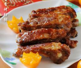 百家千宴--轻松做宴客大菜--金桔酱烤肋排(附韩辣酱烤肋排)