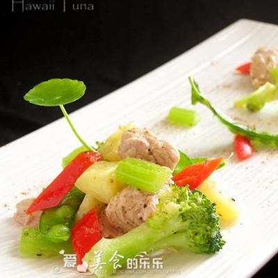 """#百家千宴#广东小炒""""夏威夷风情金枪鱼炒杂蔬"""