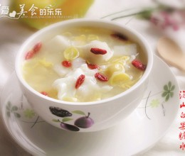 """#百家千宴#广东""""中式甜品---淮山白果糖水"""""""