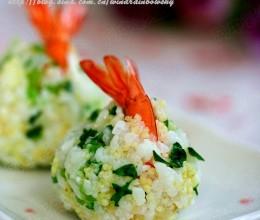 #百家千宴#北京。过年餐桌必不可少的造型菜【金银鲜虾饭团】