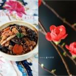 #百家千宴#广东贺年名菜----南乳粗斋煲