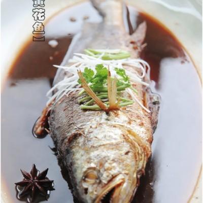 #百家千宴#【青岛】老百姓灶台上的渔村味儿『家常烧黄花鱼』